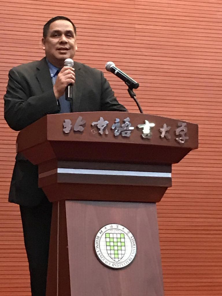 Hector Villagran, Profesor Honorario de la Universidad de Lengua y Cultura de Beijing